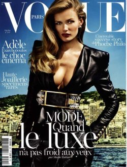 画像1: VOGUE PARIS 941
