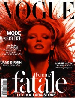 画像1: VOGUE PARIS 945