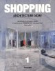 Shopping Architecture Now! 1
