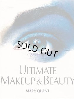 画像1: ULTIMATE MAKEUP & BEAUTY MARY QUANT